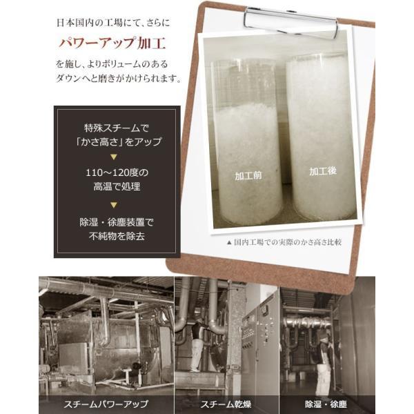 羽毛布団 シングル 掛け布団 日本製 収納 脱臭 防カビ 殺菌 ロイヤルゴールドラベル ダウン率90% シンプル ダウンパワー 400以上 2年間保証|yasashii-kurashi|08