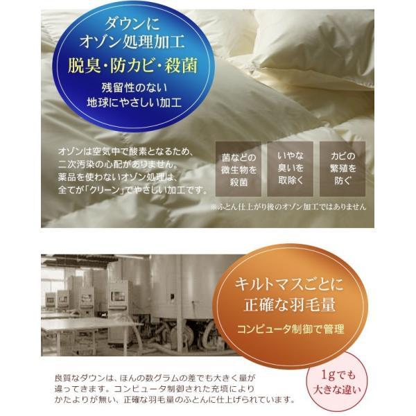 羽毛布団 シングル 掛け布団 日本製 収納 脱臭 防カビ 殺菌 ロイヤルゴールドラベル ダウン率90% シンプル ダウンパワー 400以上 2年間保証|yasashii-kurashi|09