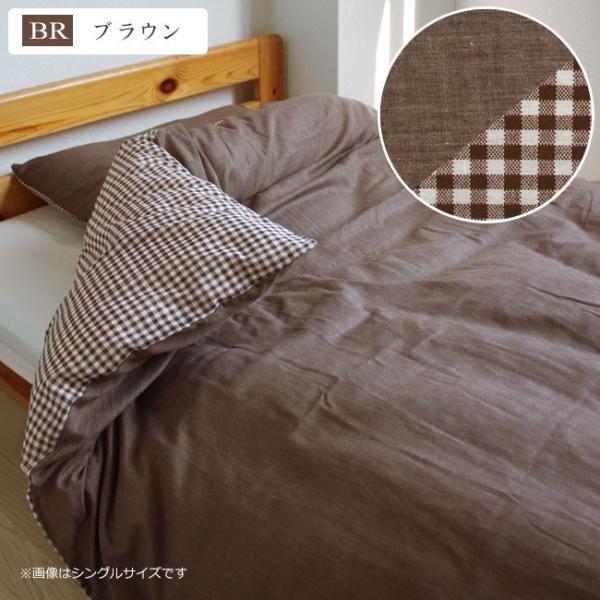 掛け布団カバー ダブル おしゃれ ギンガムチェック 無地 おしゃれ かわいい リバーシブル 150×210 yasashii-kurashi 03