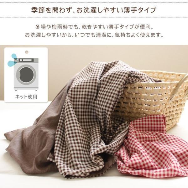掛け布団カバー ダブル おしゃれ ギンガムチェック 無地 おしゃれ かわいい リバーシブル 150×210 yasashii-kurashi 08
