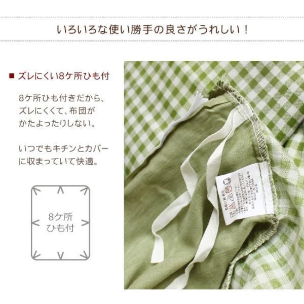 掛け布団カバー ダブル おしゃれ ギンガムチェック 無地 おしゃれ かわいい リバーシブル 150×210 yasashii-kurashi 09