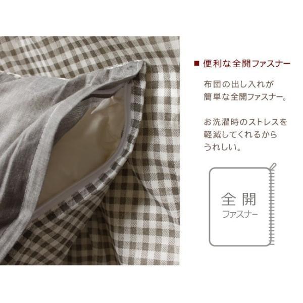 掛け布団カバー ダブル おしゃれ ギンガムチェック 無地 おしゃれ かわいい リバーシブル 150×210 yasashii-kurashi 10