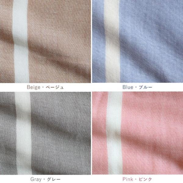 枕カバー 43×63 おしゃれ タオル地 今治タオル ギフト ガーゼタオル 日本製 綿100% まくらマキコ|yasashii-kurashi|07