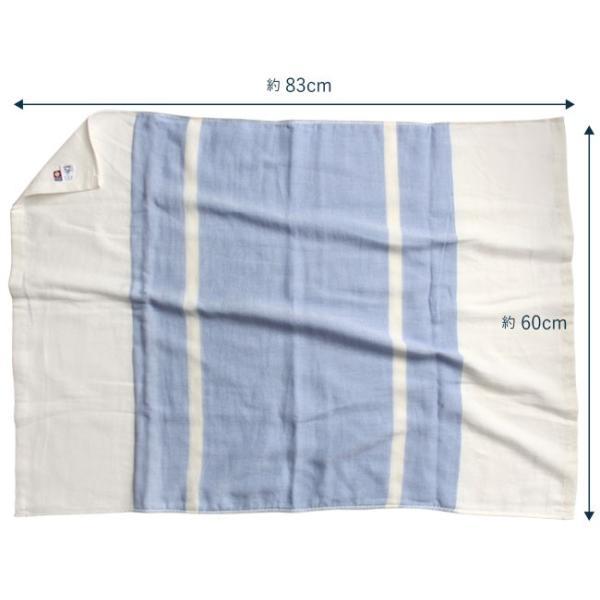 枕カバー 43×63 おしゃれ タオル地 今治タオル ギフト ガーゼタオル 日本製 綿100% まくらマキコ|yasashii-kurashi|10