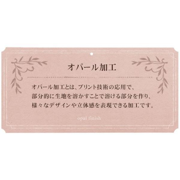 敷パッド マイクロファイバー シングルサイズ(100×205cm) 四隅ゴム付き 洗濯可 オパール加工 マイヤー織 yasashii-kurashi 12