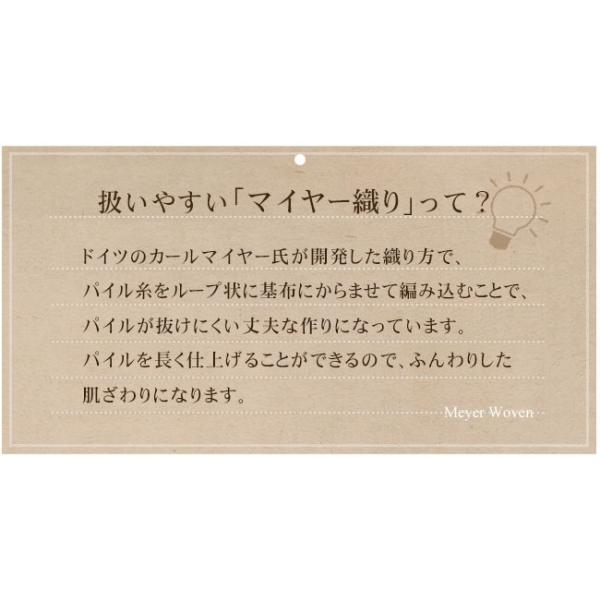 敷パッド マイクロファイバー シングルサイズ(100×205cm) 四隅ゴム付き 洗濯可 オパール加工 マイヤー織 yasashii-kurashi 13