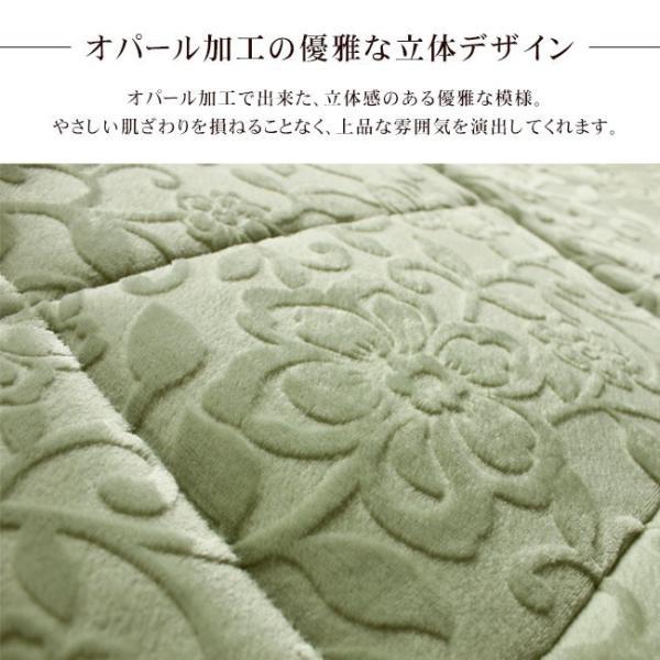 敷パッド マイクロファイバー シングルサイズ(100×205cm) 四隅ゴム付き 洗濯可 オパール加工 マイヤー織 yasashii-kurashi 05