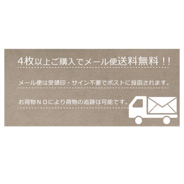 ハンカチ プレゼント まとめ買い 刺繍 ミニハンカチ 子ども 15cm 綿100% 日本製 今治タオル|yasashii-kurashi|12