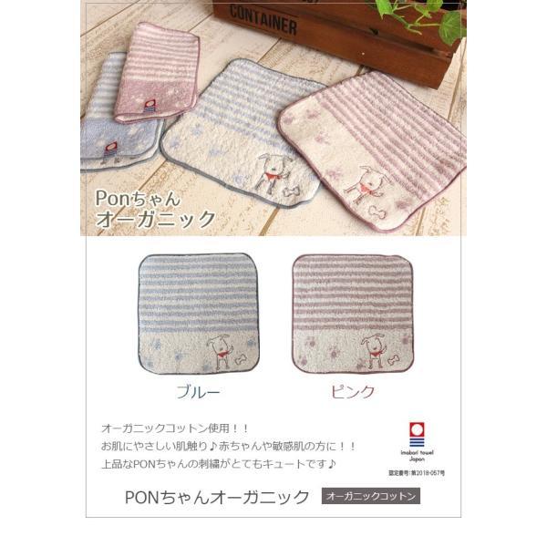 ハンカチ プレゼント まとめ買い 刺繍 ミニハンカチ 子ども 15cm 綿100% 日本製 今治タオル|yasashii-kurashi|05