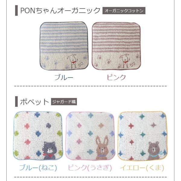 ハンカチ プレゼント まとめ買い 刺繍 ミニハンカチ 子ども 15cm 綿100% 日本製 今治タオル|yasashii-kurashi|10