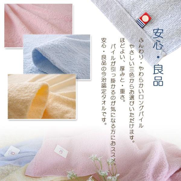 タオル まとめ買い ミニ バスタオル 今治タオル セット 5枚 ギフト 日本製 マイヤー織|yasashii-kurashi|02