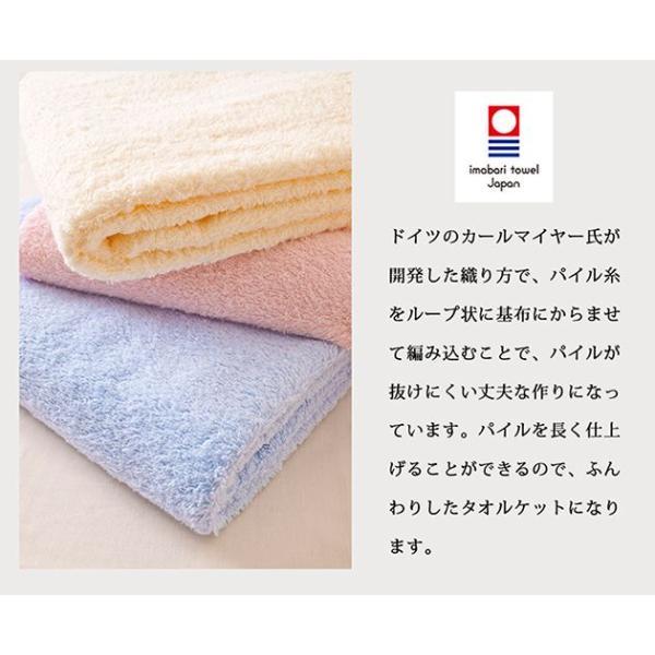 タオル まとめ買い ミニ バスタオル 今治タオル セット 5枚 ギフト 日本製 マイヤー織|yasashii-kurashi|03