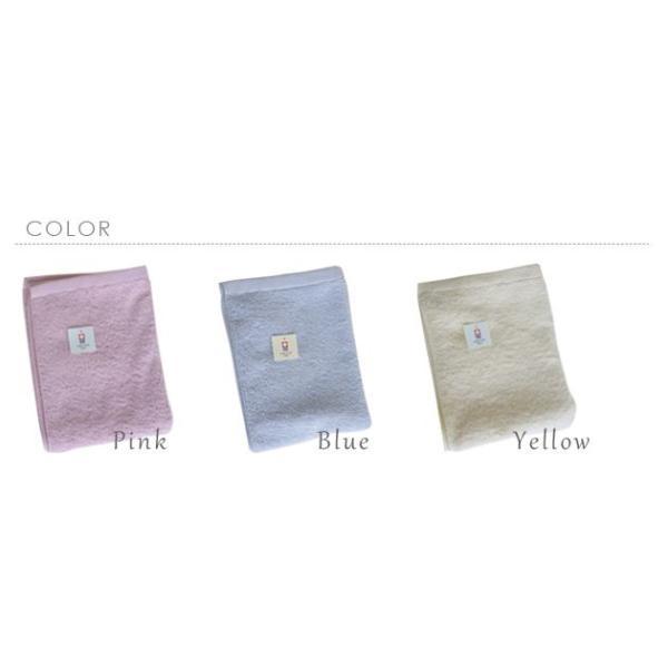 タオル まとめ買い ミニ バスタオル 今治タオル セット 5枚 ギフト 日本製 マイヤー織|yasashii-kurashi|04