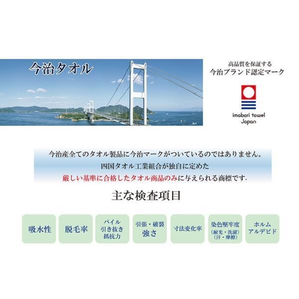 タオル まとめ買い ミニ バスタオル 今治タオル セット 5枚 ギフト 日本製 マイヤー織|yasashii-kurashi|07