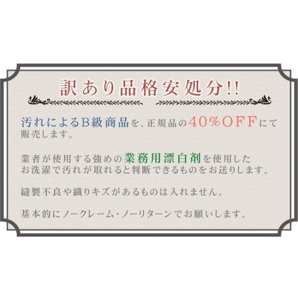 【訳あり品 格安処分!B品】ナフキン 【無地 10枚セット】ホワイト ワイン トーション テーブルナプキン 業務用 ホテル レストラン 綿100%|yasashii-kurashi|02