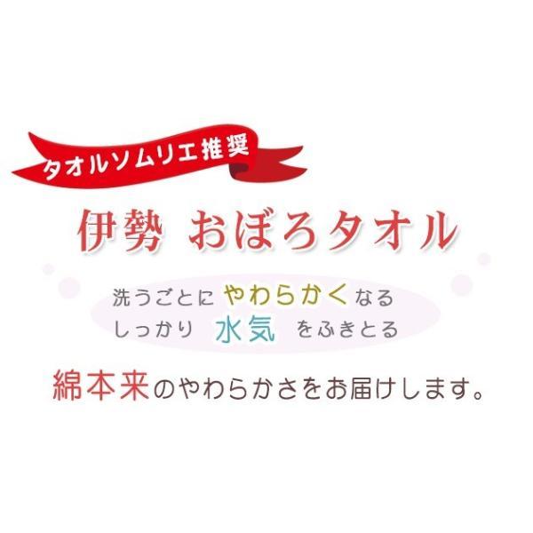 おぼろタオル フェイスタオル おしゃれ ふわふわ ギフト 綿100% 日本製 柔らかそーね|yasashii-kurashi|02