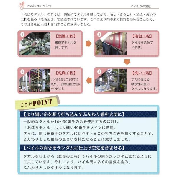 おぼろタオル フェイスタオル おしゃれ ふわふわ ギフト 綿100% 日本製 柔らかそーね|yasashii-kurashi|13
