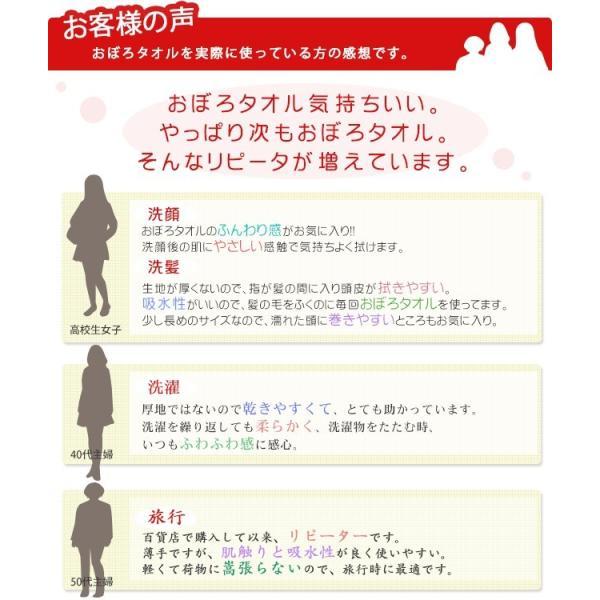 おぼろタオル フェイスタオル おしゃれ ふわふわ ギフト 綿100% 日本製 柔らかそーね|yasashii-kurashi|14