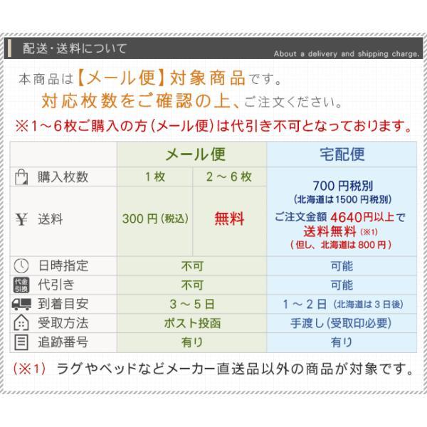 おぼろタオル フェイスタオル おしゃれ ふわふわ ギフト 綿100% 日本製 柔らかそーね|yasashii-kurashi|16