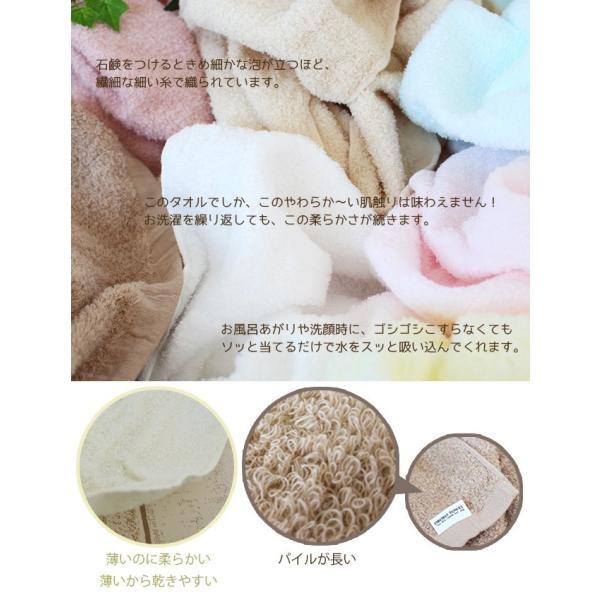 おぼろタオル フェイスタオル おしゃれ ふわふわ ギフト 綿100% 日本製 柔らかそーね|yasashii-kurashi|03