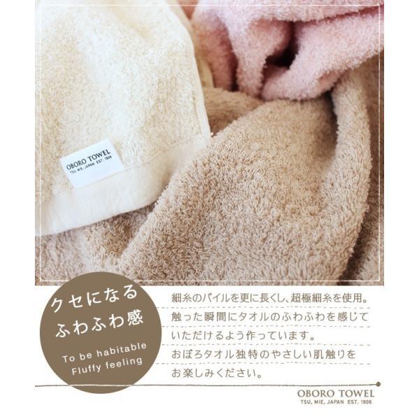 おぼろタオル フェイスタオル おしゃれ ふわふわ ギフト 綿100% 日本製 柔らかそーね|yasashii-kurashi|04