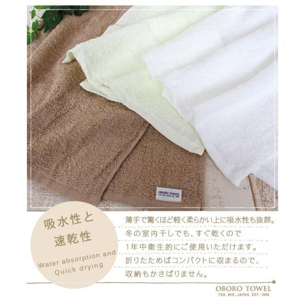 おぼろタオル フェイスタオル おしゃれ ふわふわ ギフト 綿100% 日本製 柔らかそーね|yasashii-kurashi|05