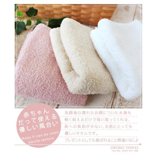 おぼろタオル フェイスタオル おしゃれ ふわふわ ギフト 綿100% 日本製 柔らかそーね|yasashii-kurashi|06