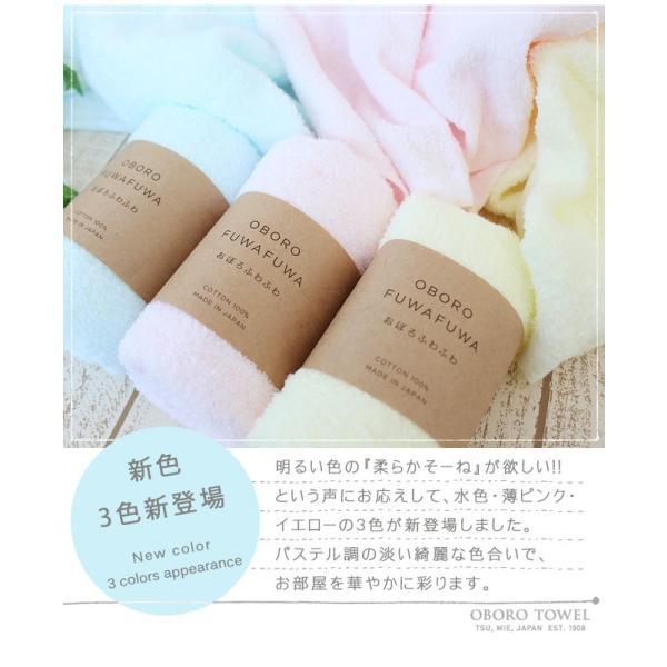 おぼろタオル フェイスタオル おしゃれ ふわふわ ギフト 綿100% 日本製 柔らかそーね|yasashii-kurashi|07