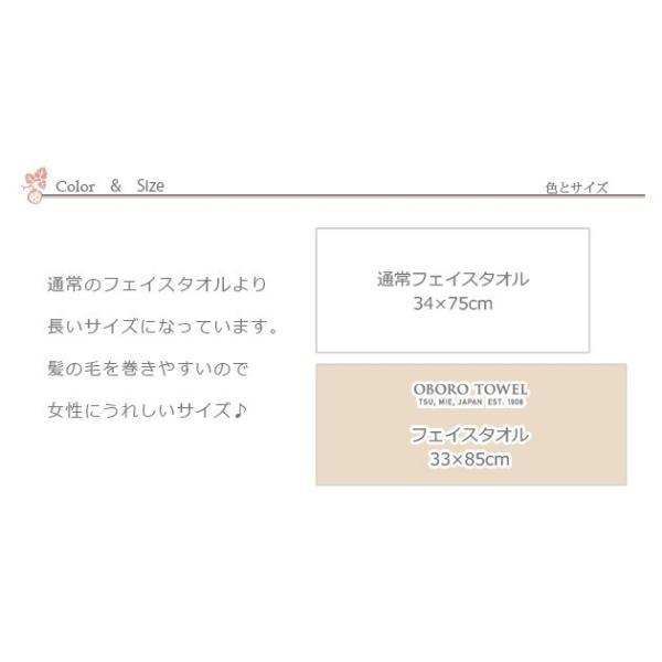 おぼろタオル フェイスタオル おしゃれ ふわふわ ギフト 綿100% 日本製 柔らかそーね|yasashii-kurashi|09