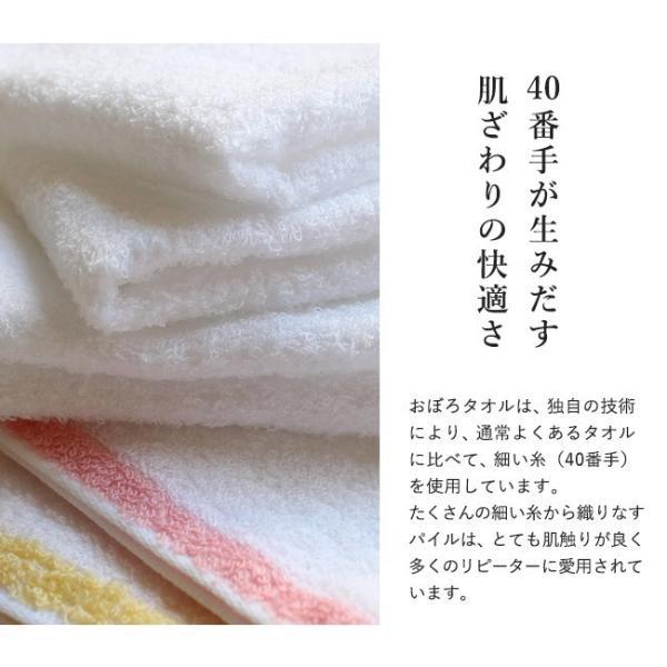 おぼろ レディースタオル 10枚セット フェイスタオル  日本アトピー協会推薦品 ロングセラー 綿100% 日本製 お風呂タオル キッチンタオル|yasashii-kurashi|02