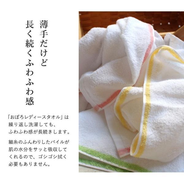 おぼろ レディースタオル 10枚セット フェイスタオル  日本アトピー協会推薦品 ロングセラー 綿100% 日本製 お風呂タオル キッチンタオル|yasashii-kurashi|03