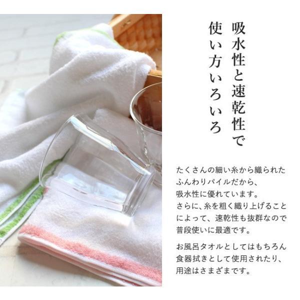 おぼろ レディースタオル 10枚セット フェイスタオル  日本アトピー協会推薦品 ロングセラー 綿100% 日本製 お風呂タオル キッチンタオル|yasashii-kurashi|04
