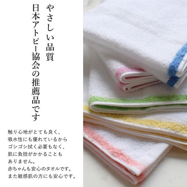 おぼろ レディースタオル 10枚セット フェイスタオル  日本アトピー協会推薦品 ロングセラー 綿100% 日本製 お風呂タオル キッチンタオル|yasashii-kurashi|05