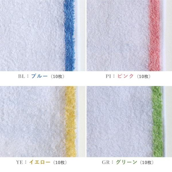 おぼろ レディースタオル 10枚セット フェイスタオル  日本アトピー協会推薦品 ロングセラー 綿100% 日本製 お風呂タオル キッチンタオル|yasashii-kurashi|06