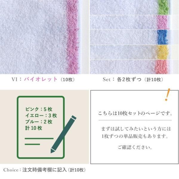 おぼろ レディースタオル 10枚セット フェイスタオル  日本アトピー協会推薦品 ロングセラー 綿100% 日本製 お風呂タオル キッチンタオル|yasashii-kurashi|07