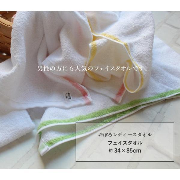 おぼろ レディースタオル 10枚セット フェイスタオル  日本アトピー協会推薦品 ロングセラー 綿100% 日本製 お風呂タオル キッチンタオル|yasashii-kurashi|08