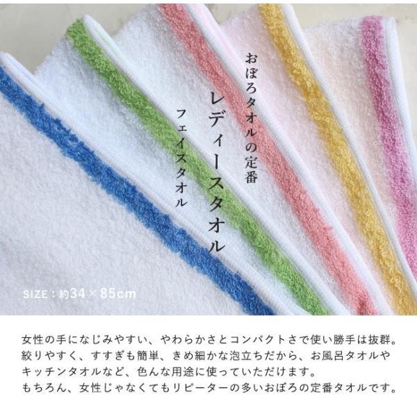 おぼろ レディースタオル 10枚セット フェイスタオル  日本アトピー協会推薦品 ロングセラー 綿100% 日本製 お風呂タオル キッチンタオル|yasashii-kurashi|09