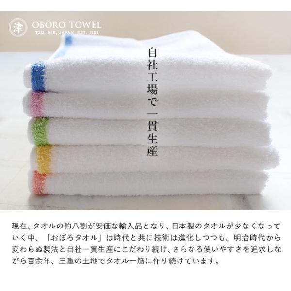 おぼろ レディースタオル フェイスタオル  日本アトピー協会推薦品 ロングセラー 綿100% 日本製 お風呂タオル キッチンタオル yasashii-kurashi 09