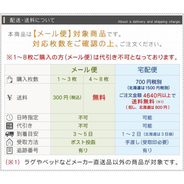 おぼろ レディースタオル フェイスタオル  日本アトピー協会推薦品 ロングセラー 綿100% 日本製 お風呂タオル キッチンタオル yasashii-kurashi 10