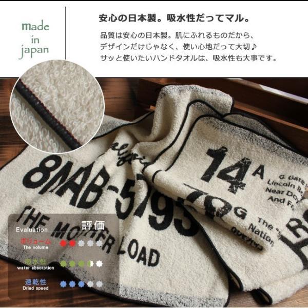 ハンドタオル メンズ おしゃれ 日本製 綿100% レディース 子供 スポーツ アウトドア 旅行 ブルックリン スタイル|yasashii-kurashi|05