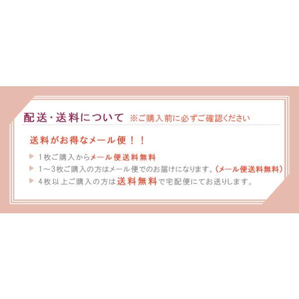 ベビー汗取りパッド パイル&ガーゼ 今治 今治 あせも対策 日本製 動物 くま うさぎ ぞう わに アニマル スタイ 出産祝い ギフト プレゼント 贈り物|yasashii-kurashi|12