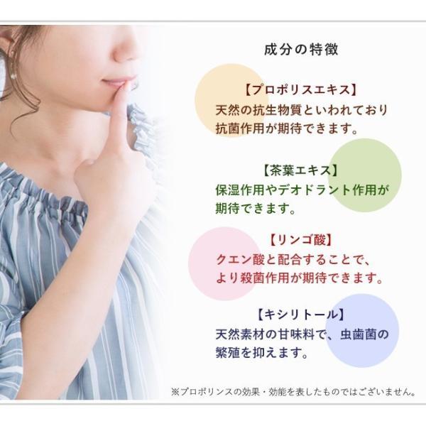 マウスウォッシュ プロポリンス 携帯用 タンパク質除去  小分け 使い切り パウチ 50個セット|yasashii-kurashi|07