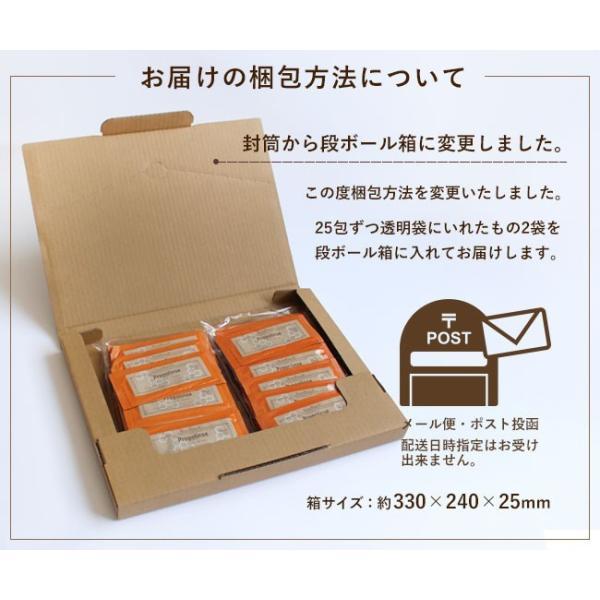 マウスウォッシュ プロポリンス 携帯用 使い切り タンパク質除去 小分け 個包装 業務用 12ml パウチ 50包セット|yasashii-kurashi|10