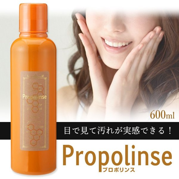 プロポリンス マウスウォッシュ 600ml 10本 洗口液 口臭予防 口臭対策 口内洗浄 口臭ケア|yasashii-kurashi|02