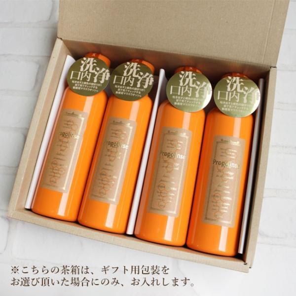 プロポリンス マウスウォッシュ 600ml 4本 洗口液 口臭予防 口臭対策 口内洗浄 口臭ケア|yasashii-kurashi|02