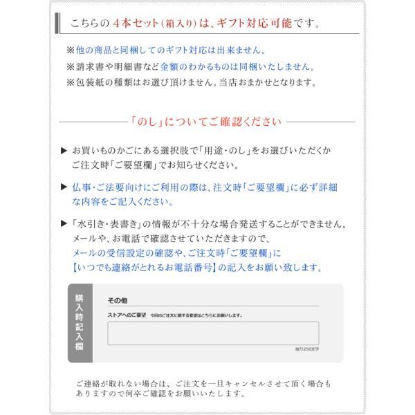 プロポリンス マウスウォッシュ 600ml 4本 洗口液 口臭予防 口臭対策 口内洗浄 口臭ケア|yasashii-kurashi|09