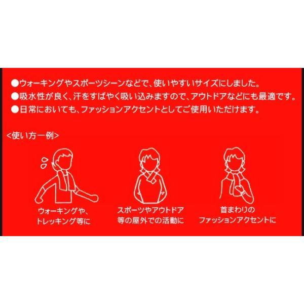 スポーツタオル ブランド プレゼント おしゃれ キッズ マフラータオル PUMA プーマ|yasashii-kurashi|04
