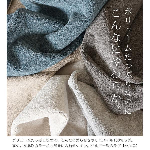 ラグマット おしゃれ 洗える 北欧 2畳 ふかふか 洗濯機可 切りっぱなし ベルギー製 DIYラグ 200×200 センス|yasashii-kurashi|03