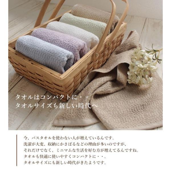 タオル まとめ買い ミニ バスタオル セット 2枚 日本製 綿100% オーガニックコットン 大阪泉州タオル yasashii-kurashi 11
