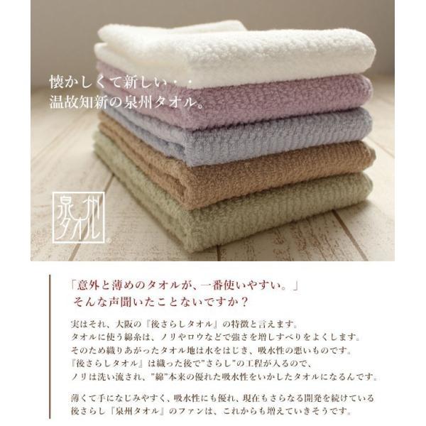 タオル まとめ買い ミニ バスタオル セット 2枚 日本製 綿100% オーガニックコットン 大阪泉州タオル yasashii-kurashi 12